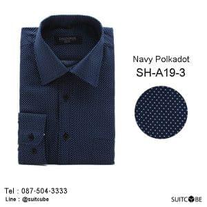 เสื้อเชิ้ตสีกรมลายจุด SH-A19-3