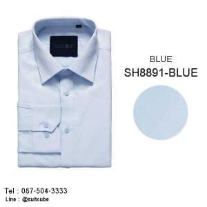 SH8891-BLUE