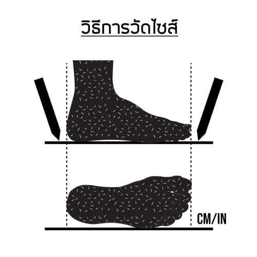 รองเท้าหนัง Casual Leather Sneakers 50317-01-02 1